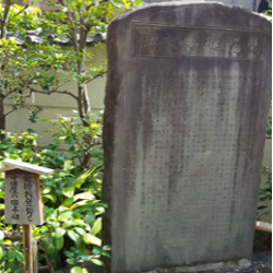 坂本龍馬画像19